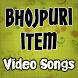 Bhojpuri Item Video Songs by Viren Savaliya1897