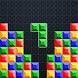 Brick - Classic Tetris by Classic Tetris - Free Puzzle Game
