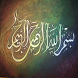 Darul Islah Al-Quran Digital by Malay's Script