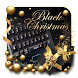 Black Gold Christmas by Keyboard Design Paradise