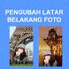 Pengubah Latar Belakang Foto by Aku Cinta Indonesia