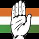Puducherry Congress Party by PCC Puducherry