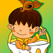 Deer Milker by Art and Mobile Entertainment