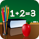 Cool Math Games For Kids by momentcm