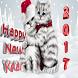 Happy New Year 2017 ( images ) by Abujayyab
