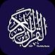 القران الكريم - The Holy Quran