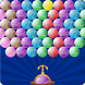 Bubble Shoot by Bubble Shooter Game Free Download