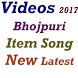 New Bhojpuri Item Songs 2017 by Amrut Judgement