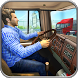 Highway Traffic Truck Racer: Oil Truck Games by Zappy Studios - Action and Simulation Games & Apps
