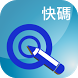 QCode Input Method by Q9 Tech ( QCode Chinese )