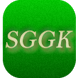 Gawain and the Green Knight by SjjApps LLC