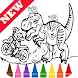Learn Coloring Lego Jurassic Dino World by Fans by Learn Draw Coloring Camps