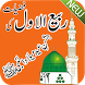 Eid Melad un Nabi Rabi ul Awal New by Games & Apps Studio