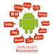 Insta Smart Translator by Zepapp Inc