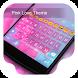 Pink Love -Kitty Keyboard by Love Emoji Keyboard Team
