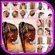 Kids Hairstyle Tutorial by Shezee Studio