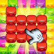 Cake Boom Candy Smash by blastmatchgames