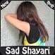 Sad Shayari (New Shayari) by Hindi Shayari Studio