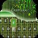 Bamboo Keyboard Theme by Keyboard Theme Studio