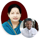 AMMA TV by MAXWELL GLOBAL SOFTWARE