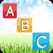 Learn ABC by Vũ ngọc long