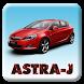 Ремонт Opel Astra J by SVAndroidApps