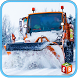 Snow Plow Rescue Excavator Sim by Game Rivals - Hunting and Shooting Games