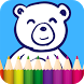 Toy Coloring Book 2018 - Kids Games by Twinkle Tales Studio