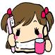歯磨きの歌 〜Brush you teeth by sakurasaku