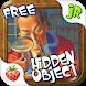 Hidden Jr Free Sherlock Holmes by SecretBuilders Games