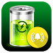 Full Battery Alarm by Prolific Artistry Apps