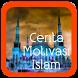 Cerita Motivasi Islam(baru) by rezpectordev