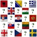Guess The Country - Flags Quiz by Miniclues Entertainment
