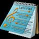 Lyric Pad. by Lyric Pad Apps