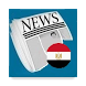 Egypt News Daily by roobixitservices
