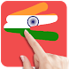Flags quiz of world countries by Smartdevia