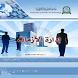 ادارة الأزمات by جامعة العلوم والتكنولوجيا - اليمن