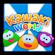 Kawaki World by Robert Geithe