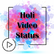 Holi Video Song Status 2018 - Bhojpuri & Bollywood by Photo Collage Editor!