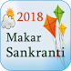 Makar Sankranti GIF 2018 by Shree Madhava Labs