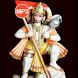 Hanuman Chalisa Hindi by Yellesh Kurella