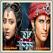 Lagu Ost Chandra Nandini Lengkap by Moro Apps