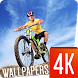 Bike Wallpapers 4K by Ultra Wallpapers