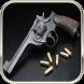 Guns Sound Simulator by Guns weapon&Broken screen