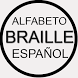Spanish Braille Alphabet by Paulitapps educativas, dietas, cristianas, idioma