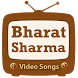 Bharat Sharma Video Songs by Lets Work Together 002