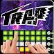 Trap Soundboard - Trap Touchpads Beat Maker by EasyWorldDevelopment