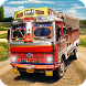 Indian Real Truck Drive Sim by Gigilapps