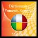 Dictionnaire Français-Soninké by sacko