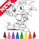 Learn Draw Coloring for Sonic Hedgehog by Fans by Learn Draw Coloring Camps